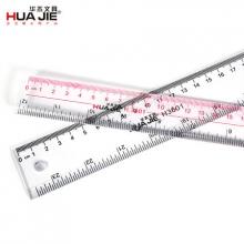华杰H3201 20CM透明尺子