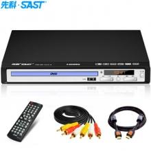 先科(SAST)PDVD-799A DVD播放机 HDMI巧虎播放机CD机VCD DVD光盘光驱播放器 影碟机 USB音乐播放机 黑色