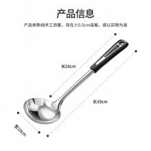 美厨(maxcook)汤勺 不锈钢大汤勺加厚 月之星系列MYX-02