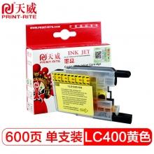 天威(PrintRite) PR-LC400Y 黄色墨盒 适用兄弟J430W J625dW J5910DW J825DW J6910DW J6710DW