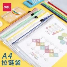 得力(deli) 33378 网格拉链文件袋 颜色随机 A4