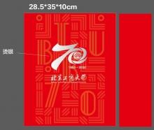 国产 定制纸袋 28.5*35*10cm  红色