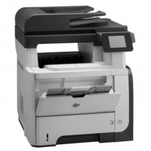 惠普(HP)LaserJet Pro M521dw 黑白激光多功能一体机 A4幅面 打印/复印/扫描/传真 官方标配+双面+无线 白色 1年保修(单位:台)