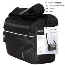 索尼(SONY)SL20 原厂摄影包(适用FDR-AX700 / FDR-AX100E 4K高清数码摄像机)