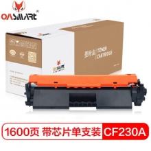 OASMART M227fdw墨粉盒带芯片 HPcf230a适用惠普MFP M227d M227fdn M227sdn打印机粉盒M203d M203d/w墨盒