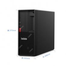 联想(Lenovo)ThinkStation P328图形工作站电脑主机静音设计 i7-9700 8核3.0+P2200 5G显卡 32G内存+512G