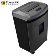科密(COMET) 锰金刚碎纸机(可碎光盘连续工作120分钟/单次碎纸16张)