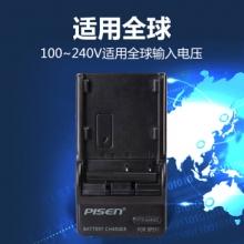 品胜BP511A 充电器佳能300D 5D 20D 30D 40D 50D单反相机充电器