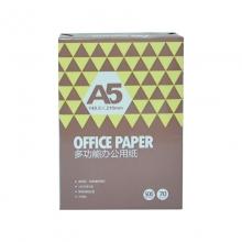 欧菲思达 A5 70g 复印纸咖色包装 10包/箱 (计价单位:包)