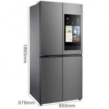TCL 490升 风冷变频冰箱 智慧移动互联 21.5吋高清大屏 490C5-UA(星爵灰)