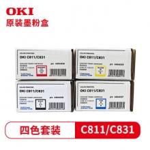OKI C811/C831DN 碳粉粉盒 4色套装