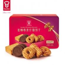 嘉顿精选什锦饼干380g铁盒装万圣节礼物 嘉顿尊贵什饼450g