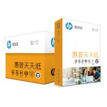 惠普(HP)CHA210C 天天纸高白复印纸 500张/包 A4 80G