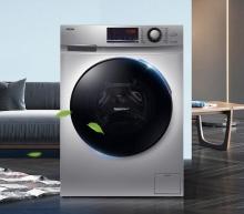 海尔(Haier)EG100HB129S 滚筒洗衣机全自动 10KG