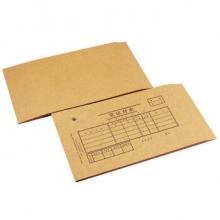 立信 记账凭证封面包角 192-27/30/A4 (290*140mm)封面封底+包角