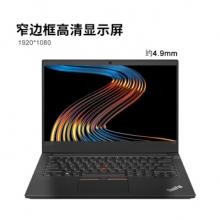 联想ThinkPad E14 14英寸窄边框FHD高清笔记本电脑(i7-10510U/8G内存/1T/2G独显1WCD标配)