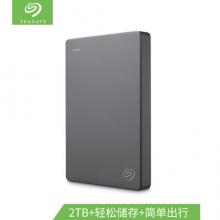 希捷(Seagate) STJL2000400 移动硬盘 2TB USB3.0 简 2.5英寸 高速 轻薄 便携 兼容Mac PS4