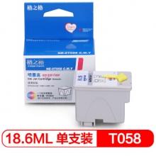 格之格 NE-0T058CMY T058 彩色墨盒