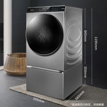海信 XQG120-BH1406AYFI 蒸烫洗S9滚筒洗衣机全自动 12KG洗烘一体 蒸汽除菌免熨 阳光UV除菌