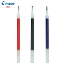 百乐 LP2RF-8EF 替换芯适用LJU-10EF/10UF 黑色 0.5mm