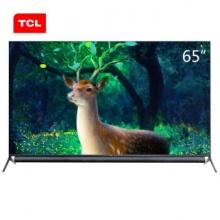 TCL 65P9 65英寸 原色高色域 人工智能语音 安桥一体式圆柱音响 无边全面屏平板电视