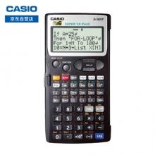 卡西欧(CASIO) FX-5800P 可编程工程计算器 单机