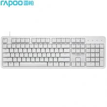 雷柏(Rapoo) MT710 机械键盘 有线键盘 104键单光 白色黑轴