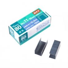 美克司(MAX)HD-11UFL系列专用钉11# 1000枚/盒NO.11-10mm