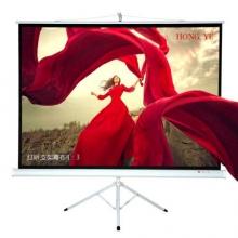 红叶 4:3支架幕 白塑幕(幕布+支架)100英寸