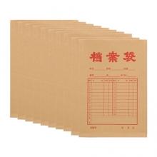 晨光(M&G)APYRA61000 A4牛皮纸档案袋