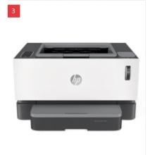 惠普(HP)Laser NS 1020w智能闪充激光打印机 1020plus升级无线款 创系列 白色 Laser NS 1020w