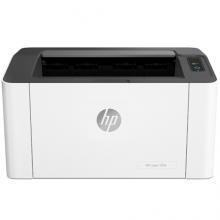 惠普(HP)LaserJet Pro 103a 黑白激光打印机 Laser 103a