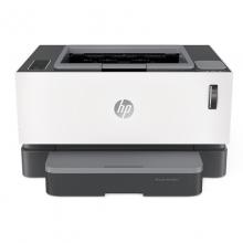 HP Laser NS1020n (惠普(HP)Laser NS 1020n智能闪充加粉式打印机)