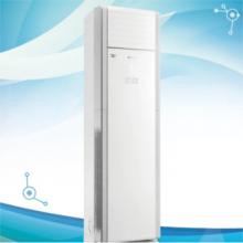 格力 RF12WQ/NhA-N3JY01 空调清凉湾清新风5P匹立式柜机(含安装及辅材)