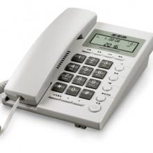 步步高 HCD007(6082) TSD电话机 雅白色