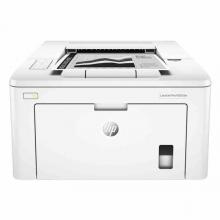 惠普(HP)M203DW 黑白激光打印机A4