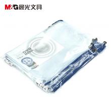 晨光(M&G)ADM94506 A4文件袋防水拉链袋pvc网格网纹袋票据资料袋1包,12个装