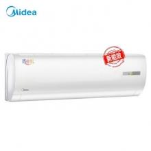 美的(Midea)KFR-35GW/BP3DN8Y-DH400(3) 新能效1.5匹 变频冷暖 空调挂机 三级能效