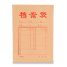 晨光(M&G)A4牛皮纸档案袋档案盒文件资料袋 APYRA60900 20个/包