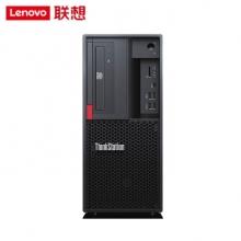 联想(Lenovo) P330 图形工作站(i7-9700/16G/512G/wx3200)