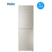 海尔冰箱BCD-190WDCO 190升风冷无霜两门家用小型电冰箱