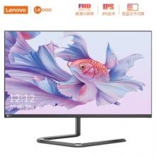 联想Lecoo M2411 23.8英寸 全高清 IPS硬屏 微边框 纤薄机身 HDMI接口 可壁挂显示器