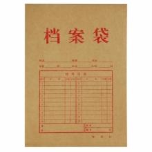 齐心 AP-117 本色纯木浆牛皮纸 竖式档案袋 A4