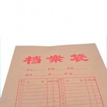 国产 牛皮纸档案袋 ZB-15 A4