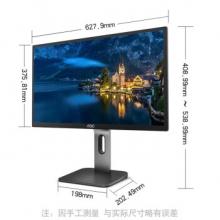 AOC/U27P1U显示器27英寸4K旋转升降(台)