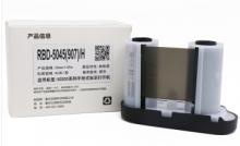 伟文(wewin)RBD-5045(907)/H  黑色树脂基碳带