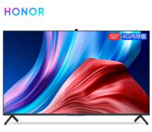 华为 荣耀智慧屏PRO  OSCA-550X  4G内存版55英寸 4K超高清教育平板电视