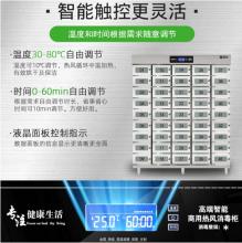 圣托(Shentop)YTP720-R45 工程多格消毒柜商用