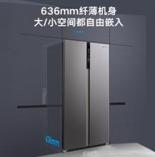 小天鹅(LittleSwan)BCD-452WKZLA  452升对开门冰箱 泰坦银