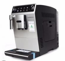 德龙(Delonghi)ETAM29.510.SB  全自动咖啡机 ETAM系列